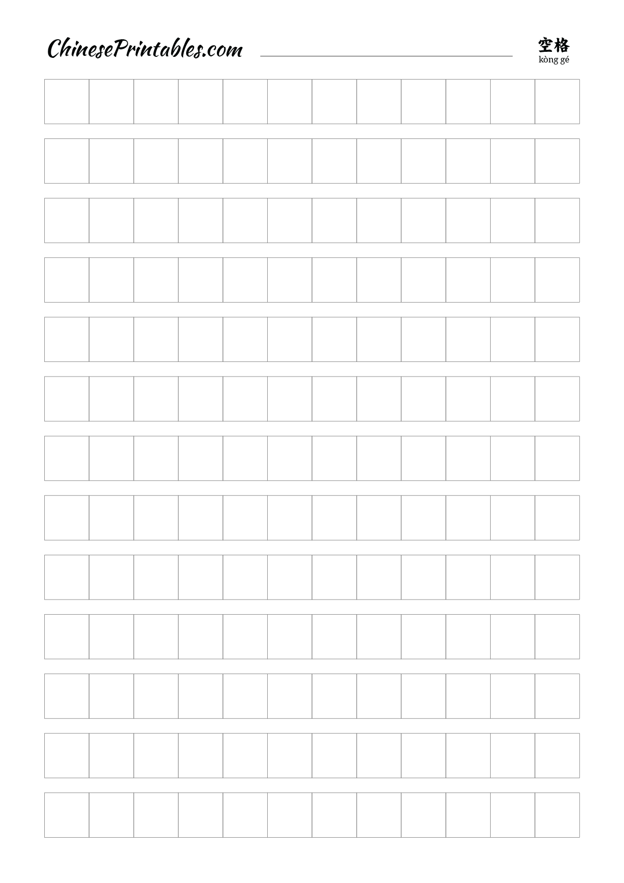 Chinese Printables - Free Printable Resources To Help You