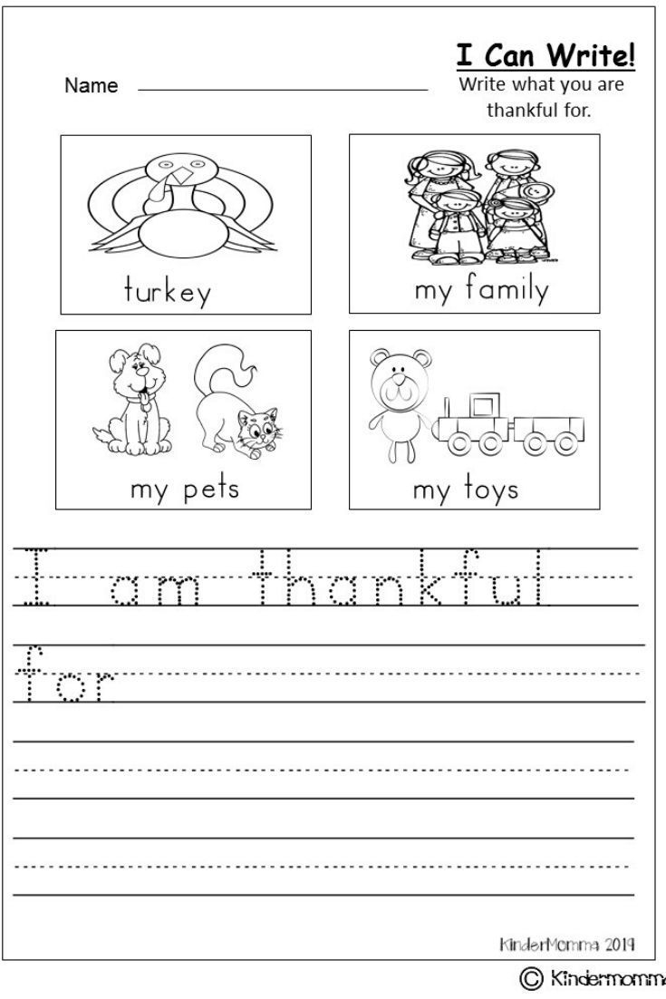 Free Thanksgiving Writing Worksheets - Kindermomma