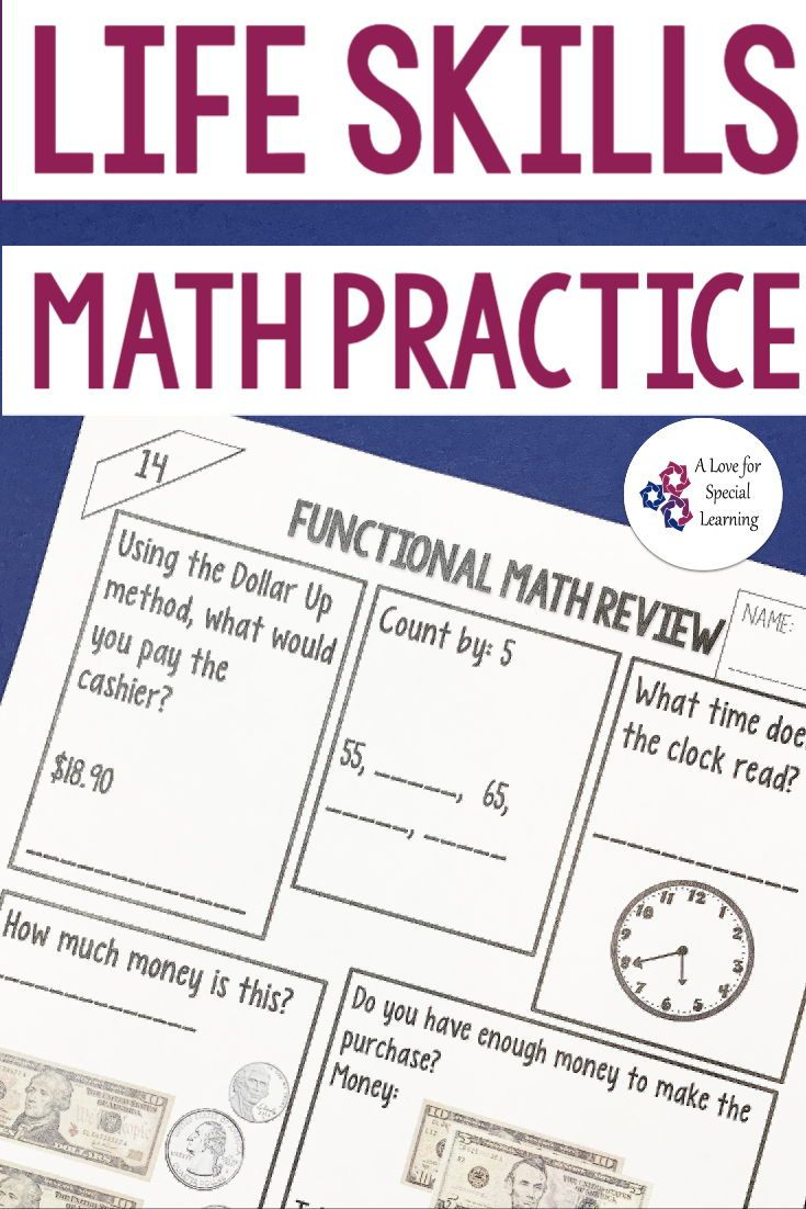 Functional Maths Worksheets