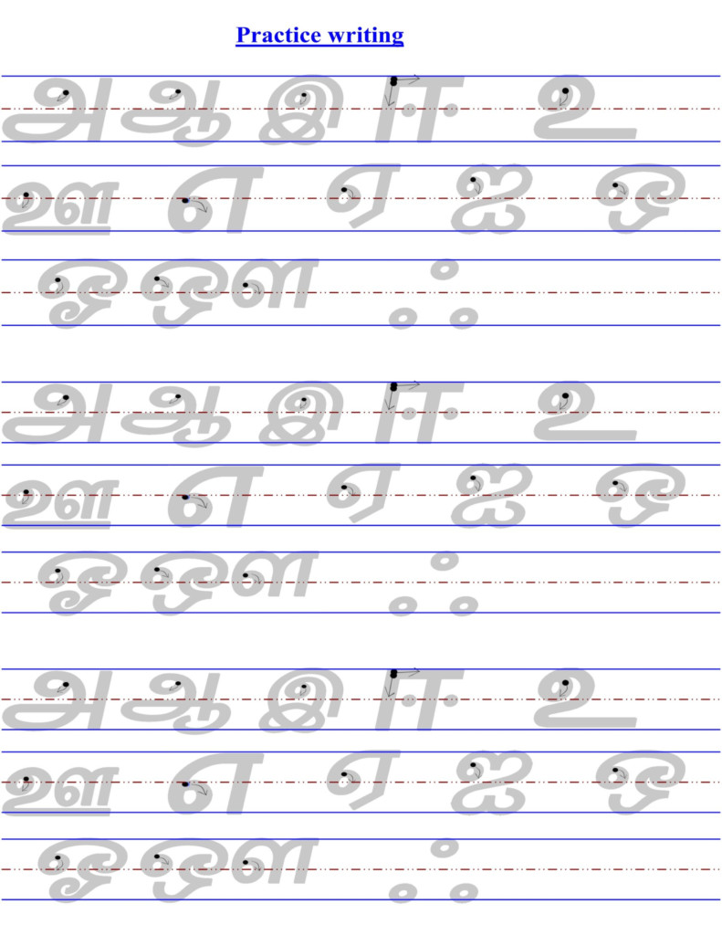 Tracing Letters Tamil Baasha Net Writing Worksheets Patterns