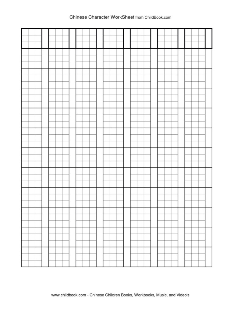 Worksheet ~ Writing Sheets Printable Awesome Practice