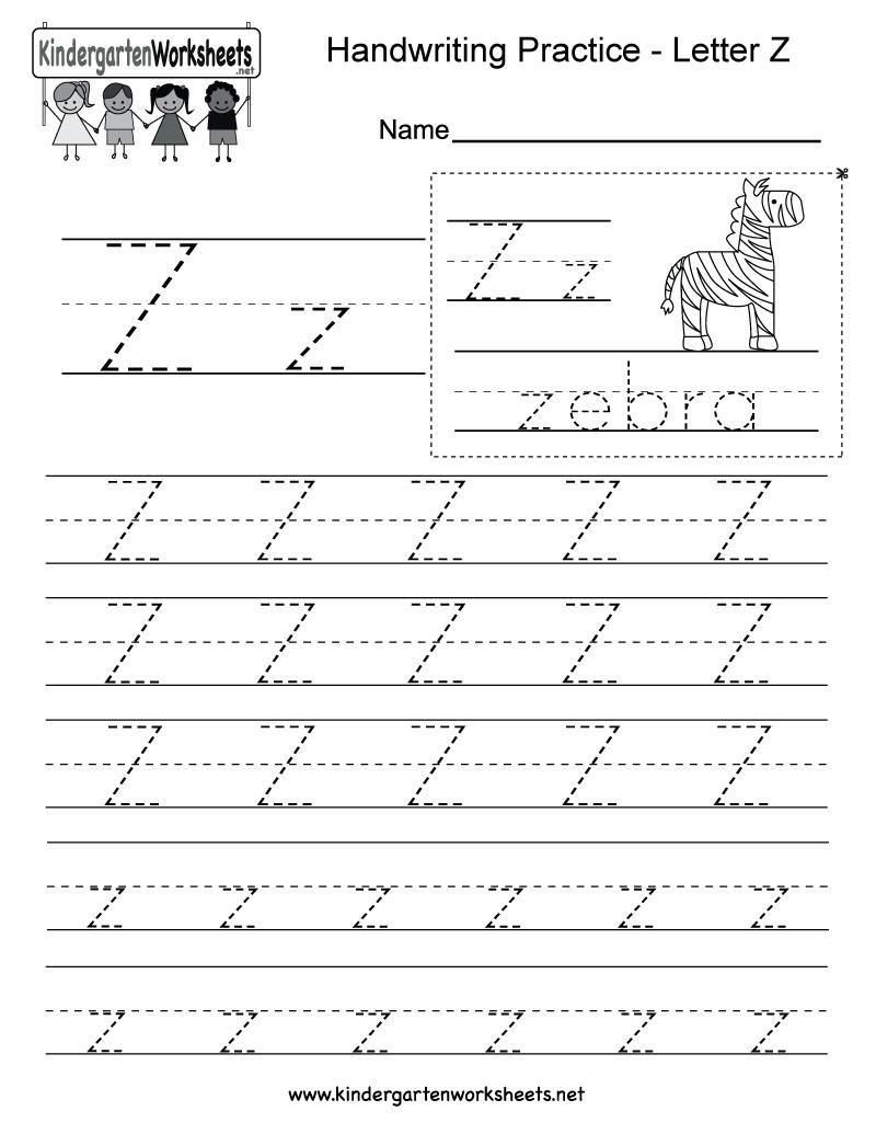 A To Z Writing Worksheet