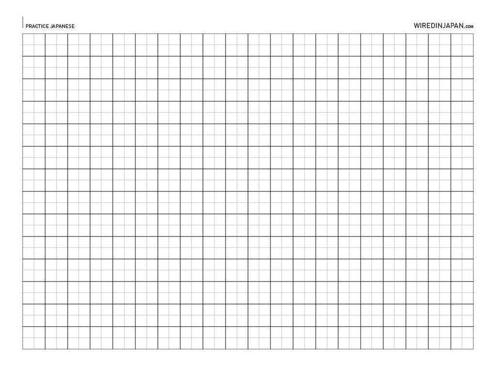 Wired Kana: Blank Japanese Practice Sheet - A Photo On